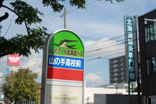 自転車屋 札幌市 西区 自転車屋 : 札幌の中古自転車専門店アジア ...