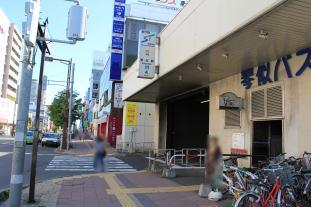 札幌の中古自転車屋さんアジア ...